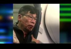 Noticia en la CNN del desalojo violento en United Airlines